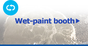 wet paint booth
